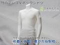 竹のテレコ Men`sVネックシャツ