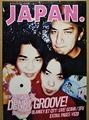 ROCKIN'ON JAPAN 1994年12月号 ※表紙・電気グルーヴ