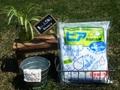 環境配慮型 多目的洗剤 ピア