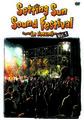 Setting Sun Sound Festival〜in Amami〜Vol.1