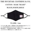 """キャンセル分在庫追加!!DUCKTAIL CLOTHING COTTON MASK """"HEART"""" BLACK"""