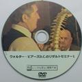 ウォルター・ピアーズD.C.のリザルトセミナー DVD