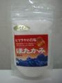 岩塩(500g)