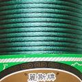 4号線 青緑ラメ無 1m
