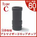 510 atomizer Driptip|typeC