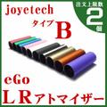 joye eGo LR atomizer|typeB