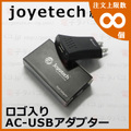【WTD発送】joye logo AC-USB conversion adapter