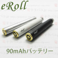 【WTD発送】joye eRoll 90mAh Spare battery