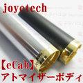 【WTD発送】eCab atomizer Body