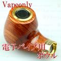 【WTD発送】Vapeonly【Vpipe】e-pipe Bowl