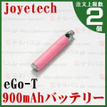 joye eGo(-T) XL Battery|900mAh/Pink