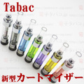 【WTD発送】Tabac 【clear】 cartomizer【new type】