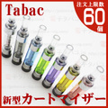 Tabac clear cartomizer【new type】