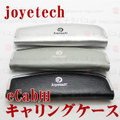 【WTD発送】joye eCab Carrying case