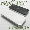【WTD発送】joye eRoll PCC