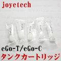 【WTD発送】joye eGo-T/eGo-C Tank Cartridge 5pcs | typeA