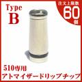 510 atomizer Driptip|typeB