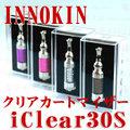 【WTD発送】INNOKIN clear tank cartomizer [iClear30S]●【S】●