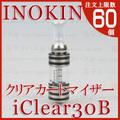 INNOKIN clear tank cartomizer [iClear30B]★【B】★