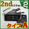 箱ありjoye eGo-T set2nd