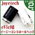 joye eVic Easy control head