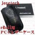 【WTD発送】eRoll PCC Leather Case