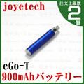 joye eGo(-T) XL Battery|900mAh/Blue