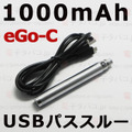 【WTD発送】joye eGo-C2 upgrade USB Pass-through Battery 1000mAh