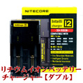 【WTD発送】joye 18350/18500/18650 battery charger