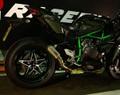 Racefit H2 マフラー