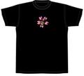 ちぎれん雲 奈LOVE Tシャツ ブラック S