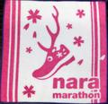 奈良マラソン ハンドタオル ピンク