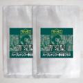 マハラニ ハーブシャンプー香る髪 プラス / 200g:送料無料