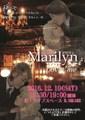 Marilyn 19:00公演