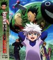 ハンターハンター(2011年版)1-24 話DVD-BOX