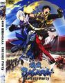 戦国BASARA The Last Party 劇場版+特典 DVD