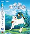 名犬ジョリィ 全話DVD-BOX