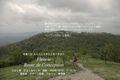 2009年 7月 1日  大台ヶ原 日出ヶ岳 12 A3のび 329mmx483mmm