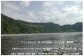熊野川 大斎原と雲  A3 のび 額縁プラス写真