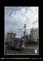 住吉駅 ちんちん フランスバージョン A3のび 額縁プラス写真