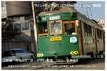 ちんちん電車 163号  上町線 フルリィの 新A3ノビ  プリント写真