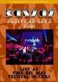 KANSAS/(DVD-R)FESTIVAL LIVE 2006[544]