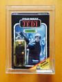 【オールドケナー】ROTJ Luke Skywalker (Jedi Knight Outfit)BLUE SAVER C-8【税・送料込】