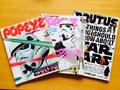 【マガジンハウス】1977・1997・2011スターウォーズ特集3冊セット【税・送料込み】