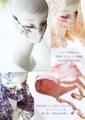【ひんやり・抗菌・肌に優しい】☆日本製高級マスク☆美Frais Veilマスクbouquet