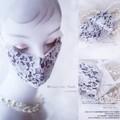 薄手で快適♪☆日本製高級マスク☆美Frais Veilマスク