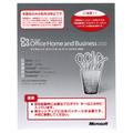 Microsoft Office2013 バンドル版