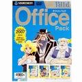 特打式OfficePack DVD-ROM版