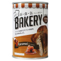 缶入りソフトパン キャラメル