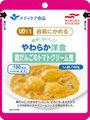 鶏だんごのトマトクリーム煮